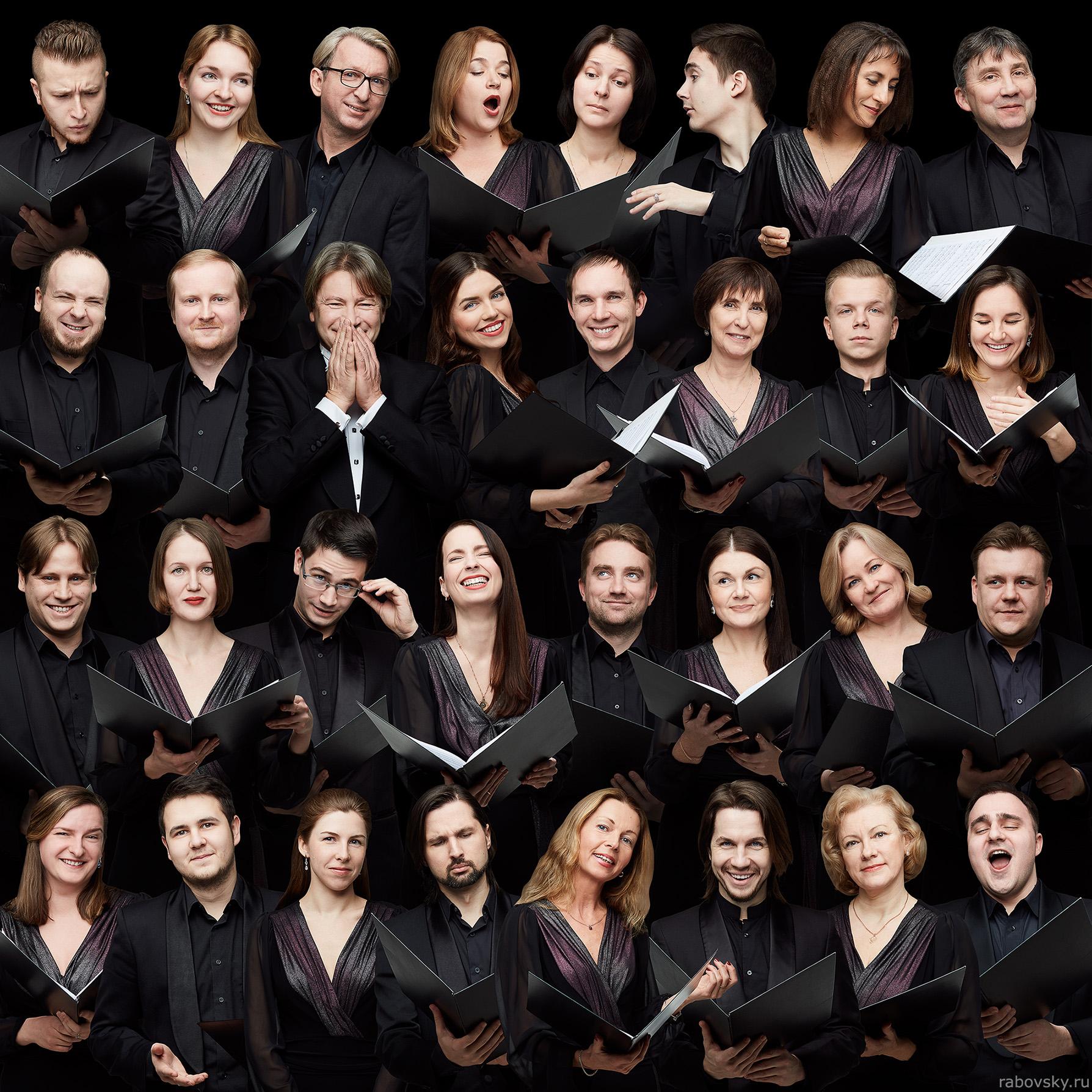 Smolny-Chor aus St. Petersburg